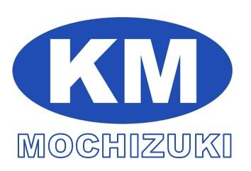 望月工業株式会社 静岡県富士市の運送会社